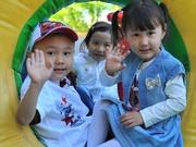 Уютный домашний детский сад